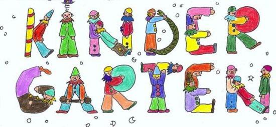 kindergarten screening coming up april 15 17 - Pictures For Kindergarten