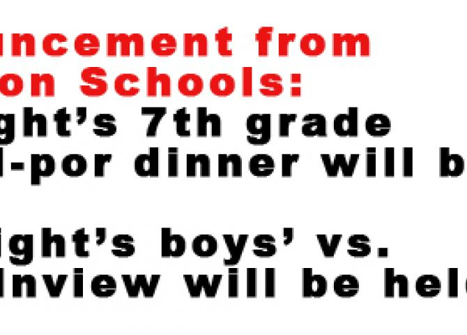 Friday night school events still on!
